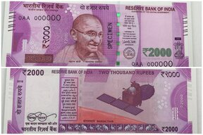 New currency notes of Rs 2000